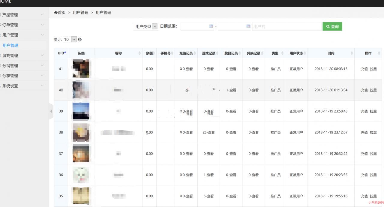 口红游戏v3.3.3+wap登录1.3.0+教程素材 口红游戏 教程素材 第2张