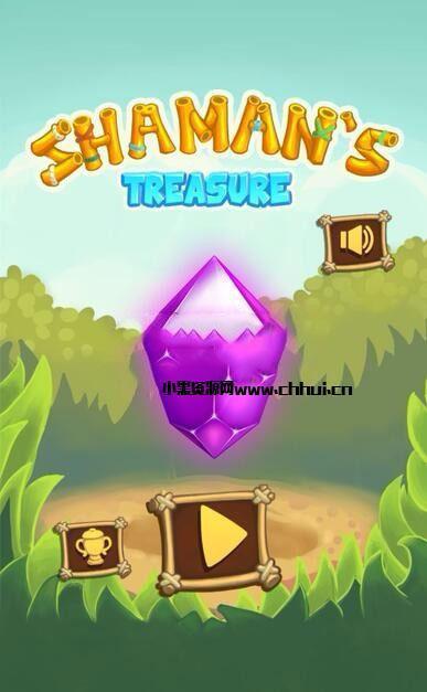 HTML5消除游戏《巫师的宝藏》源码下载